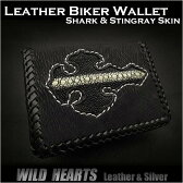 ショートウォレット スティングレイ/エイ革 シャーク/鮫革 革財布 Genuine Stingray & Shark Skin Cross Biker Wallet /WILD HEARTS Leather&Silver(ID sw1486)