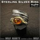 シルバーリング シルバー925 琥珀 イーグルフェザー 羽 フリーサイズ ネイティブ系 Sterling Silver Ring Eagle Native American Style Amber GOOD VIBRATIONS (ID sr3700)