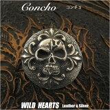 コンチョ/メタルコンチョ(7)/コンチョ取り替え用(7)/合金/Concho/metal concho no.7/WILD HEARTS Leather&Silver (ID conmetal7)