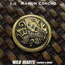 家紋 コンチョ 真鍮 紋章 丸に揚羽蝶 揚羽蝶紋 Family Crests of Japan Samurai Family Crests Coat of Arms Brass Concho WILD..