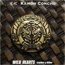 家紋 コンチョ 真鍮 紋章 家紋 伊達正宗 竹に雀 竹に雀紋Family Crests of Japan Samurai Family Crests Coat of Arms Brass ConchoWILD HEARTS Leather&Silver (ID cc2516)