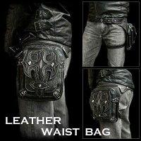 Medicine/Bag/Leg/holster