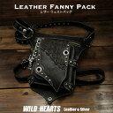 ショッピング訳あり 訳あり商品 送料無料 レザー ウエストバッグ レッグポーチ ヒップバッグ 本革 Genuine Leather Waist Bag Cowhide Leather Fanny Pack Black WILD HEARTS Leather&Silver(ID wb3650t26w)