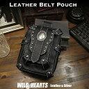 ウエストポーチ シザーバッグ メディスンバッグ ヒップバッグ 本革/レザー バイカーポーチGenuine Leather Biker Motorcycle Waist Belt Pouch Belt Loops Purse WILD HEARTS Leather&Silver (ID wp0722r86)
