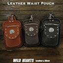 メンズ ウエストポーチ ヒップバッグ ウエストバッグ レザー/革 スタッズ付き ブラウン/ブラック Genuine Leather Biker Waist Pouch/ Hip Bag/Pouch Belt Brown/Dark Brown/Black WILD HEARTS Leather Silver (ID wp3900b13)