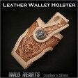 ウォレットケース ウォレットホルダー カービング サドルレザー 牛革 タン ナチュラル Genuine Leather Wallet Holster Biker Wallet Case Hand carved Leather Tan Natural : WILD HEARTS Leather&Silver(ID lc01r15)