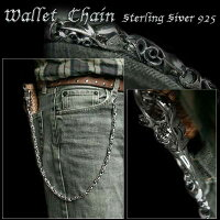 Sterling/Silver/925/Chain/Key/Chain/Biker/Trucker/Jean/Cross
