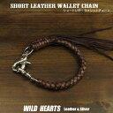 ショッピングHEARTS レザーウォレットチェーン 28cm ショートウォレットチェーン ダークブラウン Genuine Leather Wallet Chain Braid Strap Dark Brown WILD HEARTS Leather&Silver(ID (ID 0071r21)