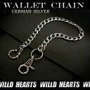 ウォレットチェーン 喜平型 wallet chain ジャーマンシルバー Biker German Silver Jeans wallet key chain キーチェーン(ID wc1817r6)