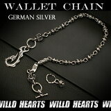 ������åȥ������� ���? ����� wallet chain WILD HEARTS �磻��ɥϡ��� Biker German Silver Jeans wallet key chain Cross (ID wc1819r6)