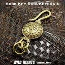 ショッピングフック キーホルダー  キーフック サンフェイス/ Brass key chain Key holder Sunface WILD HEARTS Leather&Silver(ID kh3038k11)