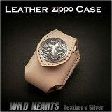 ZIPPOケース ジッポーケース ジッポーホルダー レザー ヌメ革Leather Zippo Lighter Case Holder With Belt Loop Handmade WILD HEARTS Leather&Silver (ID zc2936r71)