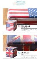 【あす楽】折り畳み収納ボックス付きスツールBOXSTOOLOTTOMAN(ボックススツールオットマン)38cm1人掛けコンパクトスツール簡易イスアンティーク調国旗ユニオンジャック星条旗デザイン即納