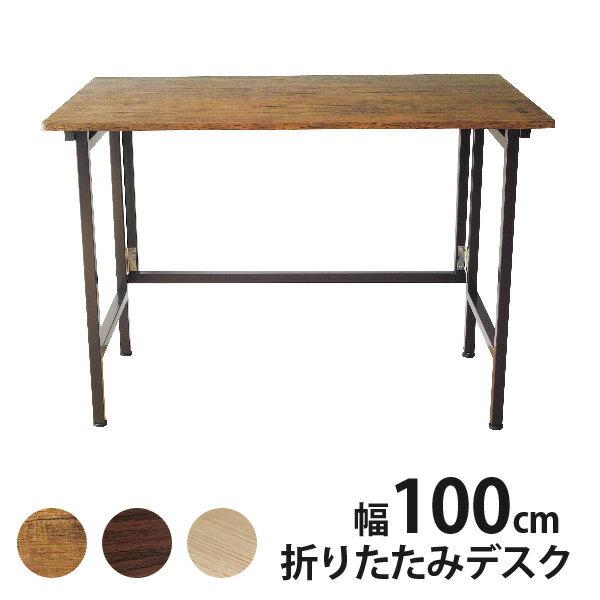 RoomClip商品情報 - 折りたたみ テーブル ダイニングテーブル 折りたたみ デスク 折りたたみデスク