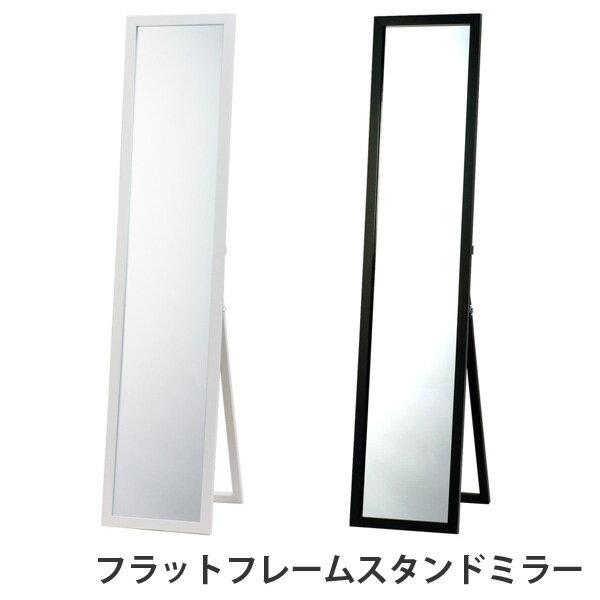 RoomClip商品情報 - 【クーポン対象!】スタンドミラー 姿見 収納 アンティーク 全身鏡 鏡 白 黒 ホワイト ブラック 送料無料
