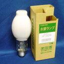 東芝ライテック 水銀ランプ 80W形 E26 蛍光水銀灯 HF80X