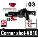 カスタムレゴ カスタムパーツ LEGO 武器 装備品 スワット SWAT ショットガン コーナーショットVB10