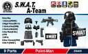 【送料込み】SWAT スワット アルファチーム ポイントマン装備セット1 カスタムレゴ LEGO 海外限定