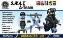【送料込み】SWAT スワット アルファチーム 強襲部隊装備セット 2 カスタムレゴ LEGO 海外限定
