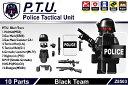 【送料込み】SWAT スワット 警察機動部隊(PTU)装備セット ブラックチームセット カスタムレゴ LEGO 海外限定 タクティカルポリス 装備セット