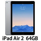 新品 Apple/アップル iPad Air 2 Wi-Fiモデル 64GB MGKL2 J/A [スペースグレイ] 送料無料
