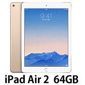 新品 Apple/アップル iPad Air 2 Wi-Fiモデル 64GB MH182 J/A [ゴールド] アップル アイパッド エアー 送料無料