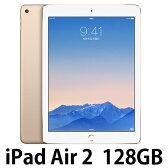 新品 Apple/アップル iPad Air 2 Wi-Fiモデル 128GB MH1J2 J/A [ゴールド] アップル アイパッド エアー2 送料無料