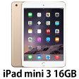 【新品・未使用】apple/アップル iPad mini 3 Wi-Fiモデル 16GB MGYE2 J/A [ゴールド] 送料無料