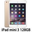【新品・未使用】apple/アップル iPad mini 3 Wi-Fiモデル 128GB MGYK2 J/A [ゴールド] 送料無料