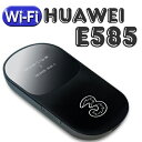 ・シムフリーで,世界中で利用可能!【Wi-Fi HUAWEI E585】【シムフリー海外モバイルルーター】【ファーウェイ E585 】【USB WIRELESS 】【色:ブラック】