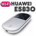・シムフリーで,世界中で利用可能!【Wi-Fi HUAWEI E5830】【シムフリー海外モバイルルータ】【ファーウェイ E5830 】【USB WIRELESS 】【色:シルバー】