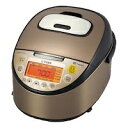【海外向け】TIGER IH炊飯器 W銅5層遠赤特厚釜 JKT-W10W 1.0L 5.5CUP 220V仕様