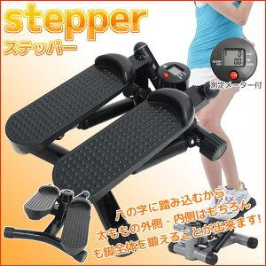 ツイストステッパー ステッパー ステップ カウンター ブラック