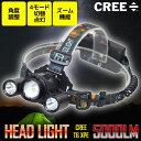 送料無料 CREE T6 XPE 5000LM LED ヘッドライト 最新モデル 4段階発光 ズーム機能搭載 登山/防災/アウトドア/夜釣り