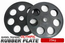 【送料無料】オリンピック 7穴 ラバープレート 25kg×2個1set 50mmシャフト