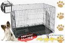 簡単組立 天井付 ペットゲージ 犬用 折り畳みケージ トレー付 B