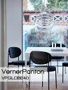 送料無料 【大セール】ヴェルナーパントン VP GLOBE 40 ペンダントライト デザイナーズ照明 北欧照明 銀