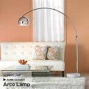 【送料無料】【数量限定 大セール】Midi Arco Curva アルコランプ アルコアーチ 大理石ベース デザイナーズ照明 フロアライト 北欧 白