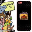 【Apple iPhone5c 専用】 2013秋 デザイナーズ : オワリ 「オーブンにブタ」 液