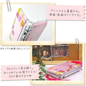��Nintendo3DS/3DSLL���ѡۥ��С��������ʥϡ��ɡ˥��ꥢ�ǥ�������/�ȥ饤�Х�2�ۥ磻�ȥ֥�å��ڥ���ؤʤ�����̵�����ۥ���ӥ˸�ʧ�����������б�����OK!