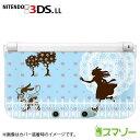 【Nintendo 3DS / 3DS LL 専用】 カバーケース(ハード) / アリス1 ブルー