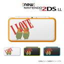名入れできます★【new Nintendo 2DS LL/new Nintendo 3DS LL/ Nintendo 3DS LL 】 カバー ケース ハード new3dsll new2dsll 3dsll 2dsl..