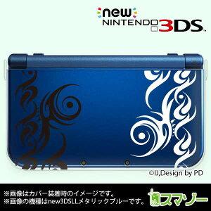 Nintendo_3DS_LL_����_���С��������ʥϡ��ɡ�