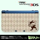 【new Nintendo 3DS/ new Nintendo 3DS LL/ Nintendo 3DS LL 】 カバー ケース ハード / アリス2 グレー アーガイルチェック うさぎ メール便送料無料 任天堂 スリー ディーエス ニュー 新型 ニンテンドー