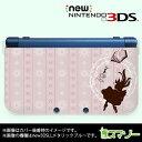 【new Nintendo 3DS/ new Nintendo 3DS LL/ Nintendo 3DS LL 】 カバー ケース ハード / アリス3 ピンク...