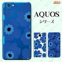 au【AQUOS SERIE SHL25/ AQUOS PHONE SERIE mini SHL24