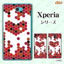au【Xperia Z Ultra SOL24 / Xperia UL SOL22 / Xperia