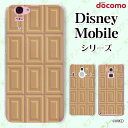 docomo ケース 【 Disney Mobile on ...