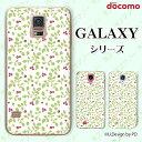 docomo【GALAXY S5 SC-04F / GALAXY J SC-02F / GALAXY