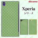 docomo�yXperia Z1 f SO-02F / Xperia A SO-04E / Xper